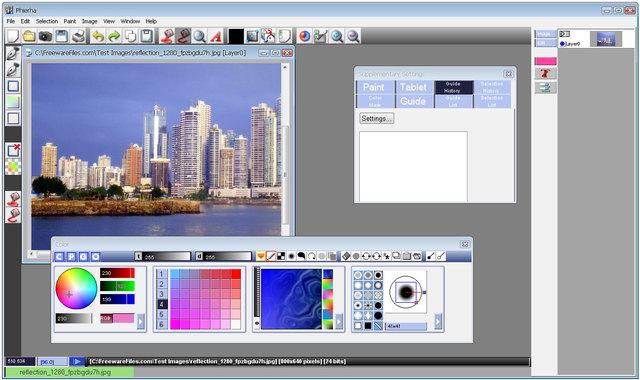 Phierha 1.90a - Μια ολοκληρωμένη εφαρμογή επεξεργασίας εικόνας Phierh10