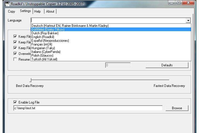 Roadkil's Unstoppable Copier 5.2 - Ανάκτηση δεδομένων από γδαρμένο ή κατεστραμμένο δίσκο όπως δισκέτες, DVD, CD και HD Screen71