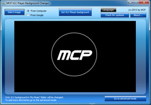 MCP VLC Player Background Changer 1.5 -  Αλλάξτε το background του VLC Player Ss1-110