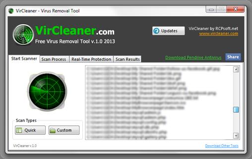 VirCleaner 1.0 - Αξιόπιστο εργαλείο αφαίρεσης ιών Vircle10