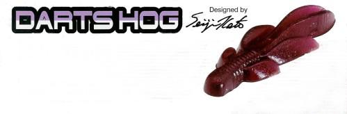 """[RECHERCHE] Illex Darts Hog 65 / Deps Deathadder Hog 3"""" Darts-10"""