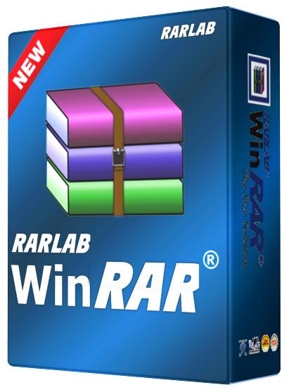 تحميل برنامج WinRAR 4.20 عملاق فك وضغط الملفات فى اخر اصدار  41869910
