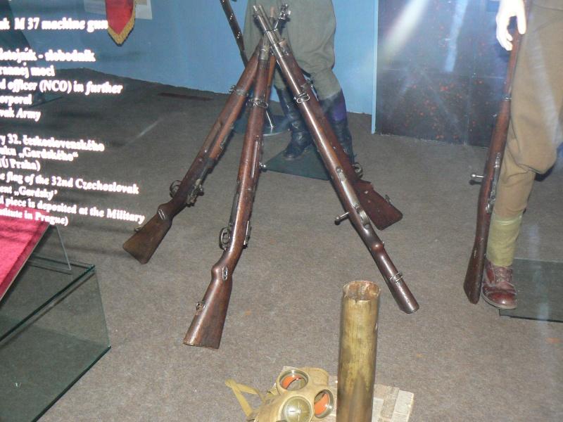 Musée de Svidnik en Slovaquie P1090245