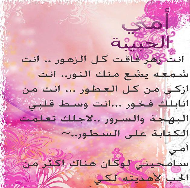 كل عام وأمي ملكة قلبي ♥ ♥ ♥ Omi10