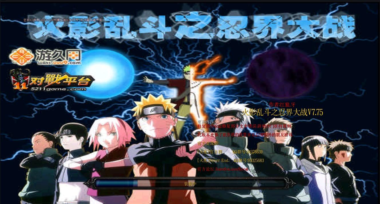 Naruto Better V7.75 (C) 20223611