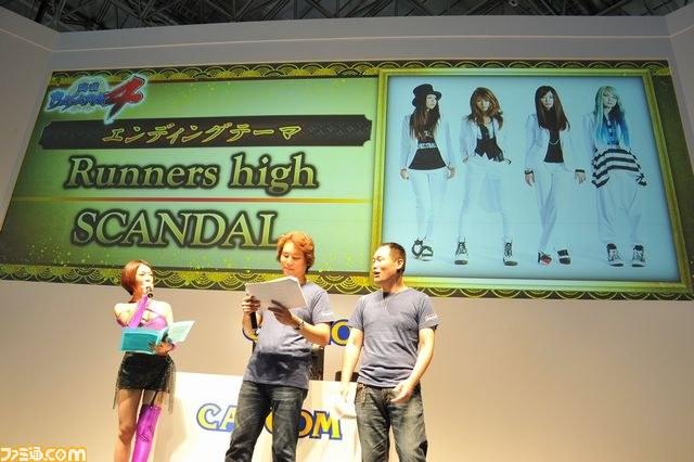 Split Single - 「Count ZERO | Runners high ~Sengoku BASARA 4 EP~」 L_523a10