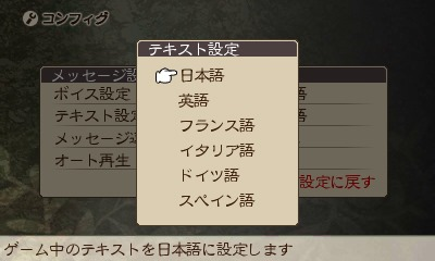 [3DS] Bravely Default 9167_110