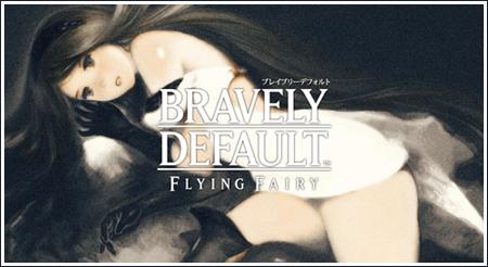 [3DS] Bravely Default Bravel10