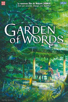 Makoto Shinkai à Paris ! Garden10