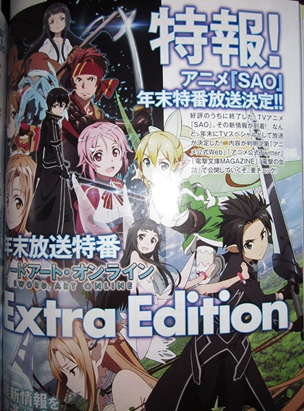 [ANIME/MANGA/Roman] Sword Art Online - Page 7 Sword-10