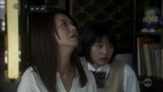 [J-Drama] Amachan Vlcsna12