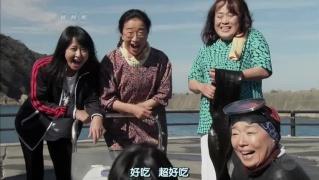 [J-Drama] Amachan Vlcsna13