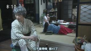 [J-Drama] Amachan Vlcsna15
