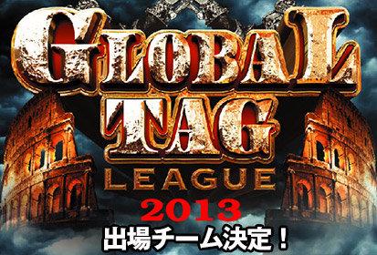 [Compétition] Liste des participants à la NOAH Global Tag League 2013 Indlf010