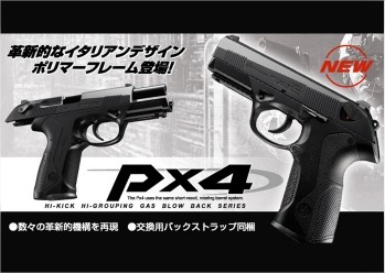 Arrivage 3 Airsoft  Px410