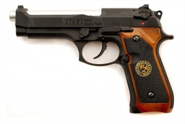 Arrivage 3 Airsoft  Raf_7610