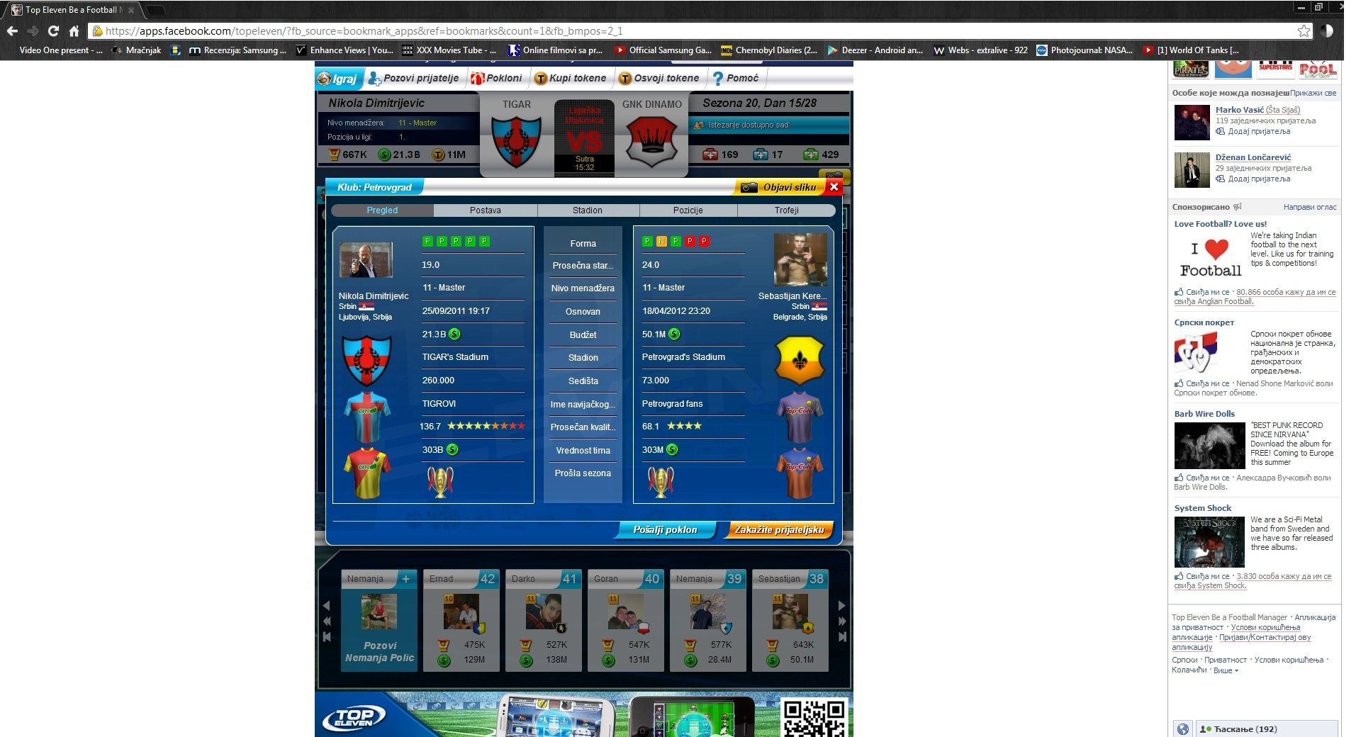 Top Eleven Hack C-E Top_el11