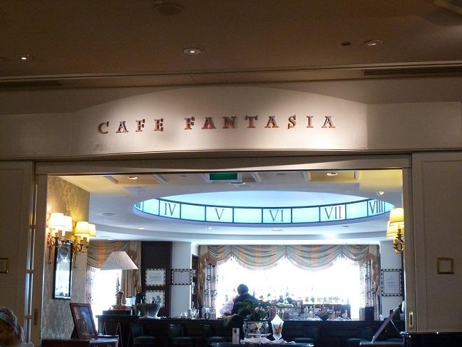 [Bar] Café Fantasia (Disneyland Hotel) - Page 2 710