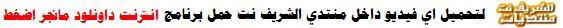 الترجمة الدينية ( جي بي اس للترجمة ) 45455410