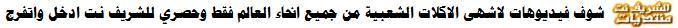 الترجمة الدينية ( جي بي اس للترجمة ) New_bi12