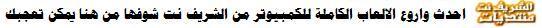 الترجمة الدينية ( جي بي اس للترجمة ) New_bi13