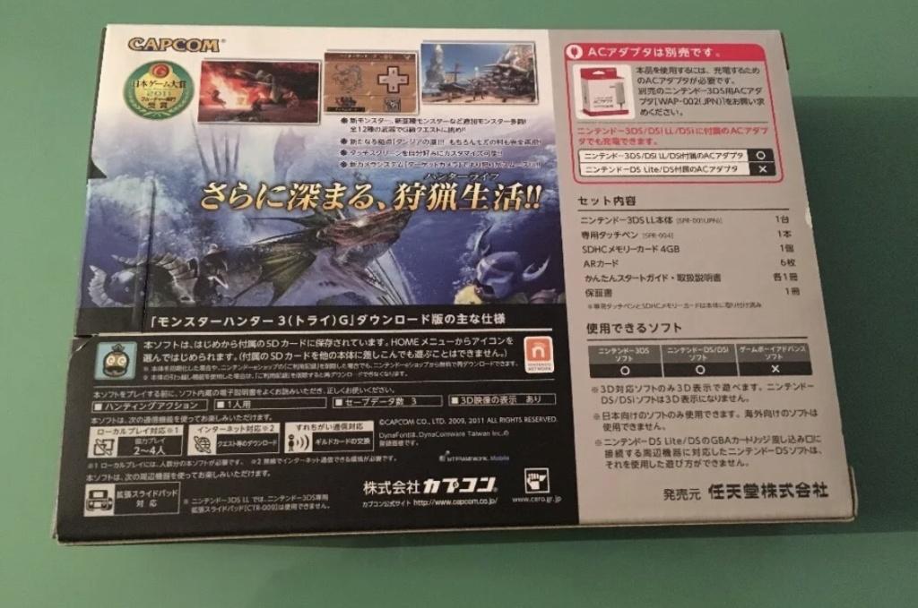 Vds 40 jeux GB en boite / 3dsxl,GBs en boite - Page 2 E5a57910