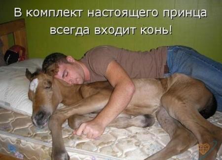 здесь мы шалим))) - Страница 3 40932310