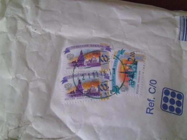 J'ai enfin reçu ma première Russe ! P1010618
