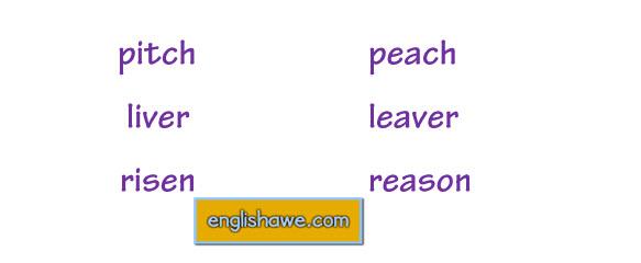 Minimal Pairs  /ɪ/ or / i: / English Phonetics   312