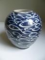 Blue glazed white stoneware vase fish pattern decoration MDK 98 mark P1180825