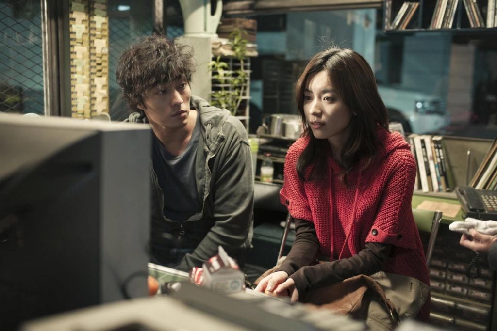 Introduction au cinéma sud coréen Fullsi10