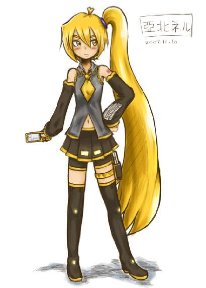 Vocaloid [RP] APPS Neruma10