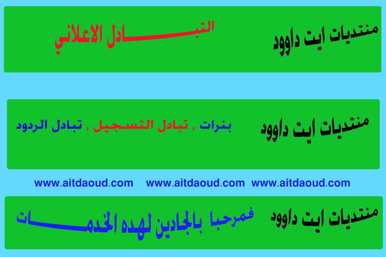 موقع اخباري نشيط متجدد على مدار الساعة جريدة اناس بريس Dd13