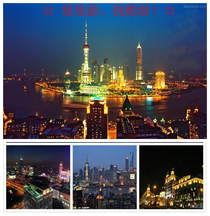 【华东五市特价880元】5月16晚至20早:上海、乌镇、杭州、苏州、绍兴安昌古镇  Psb_7_10