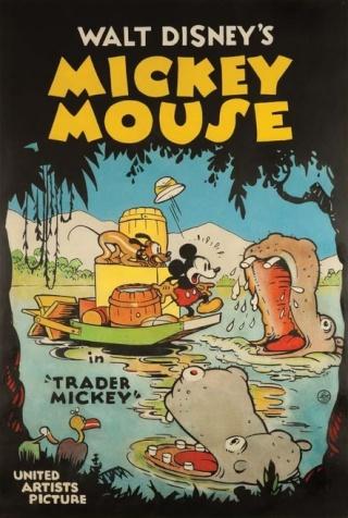 Trésors Disney : les courts métrages, créateurs & raretés des studios Disney - Page 5 Trader10