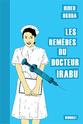 [Okuda, Hideo] les remèdes du docteur Irabu Couv_t10
