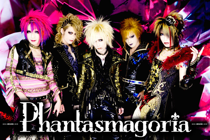 [J-Rock/Visual Kei] Phantasmagoria 56526510