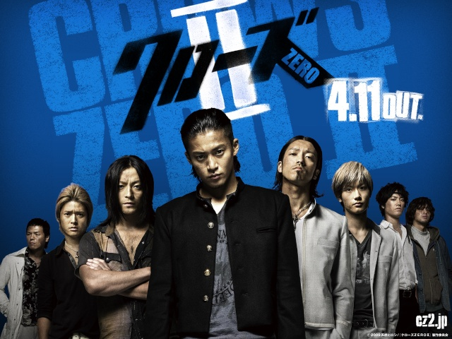 [J-Film] Crows Zero Crows210