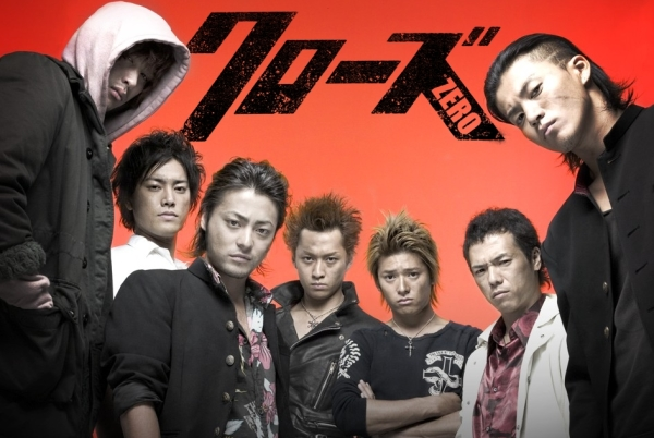 [J-Film] Crows Zero Crowsz10