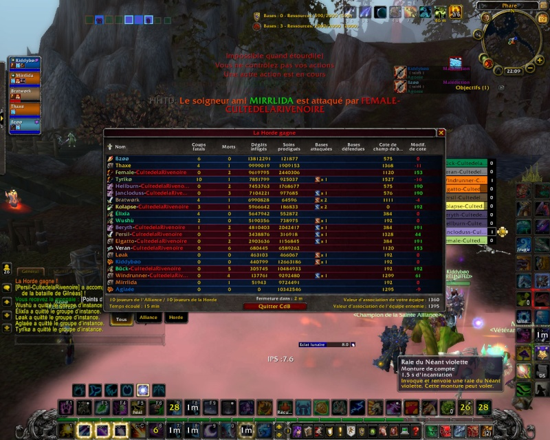 Progression [RBG] Wowscr10