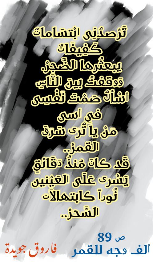 إخترتُ لكم - صفحة 6 Img_2063