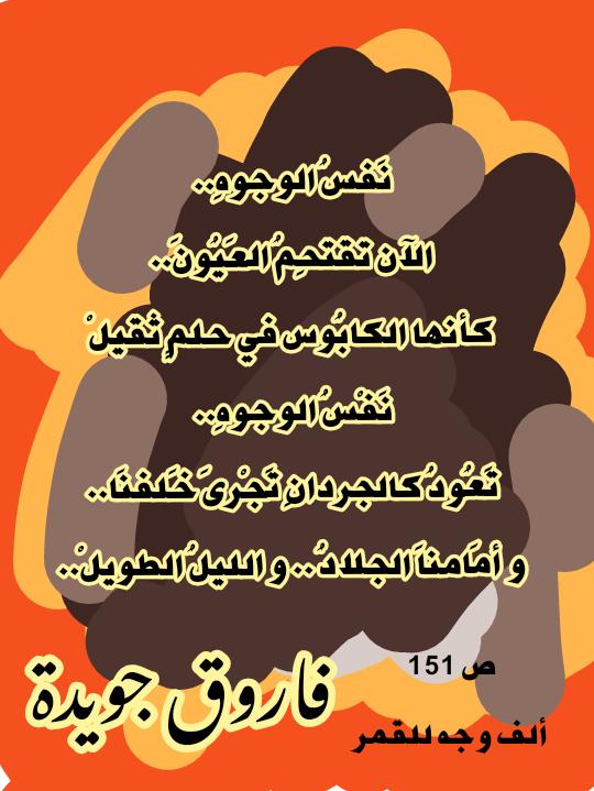 إخترتُ لكم - صفحة 6 Img_2079