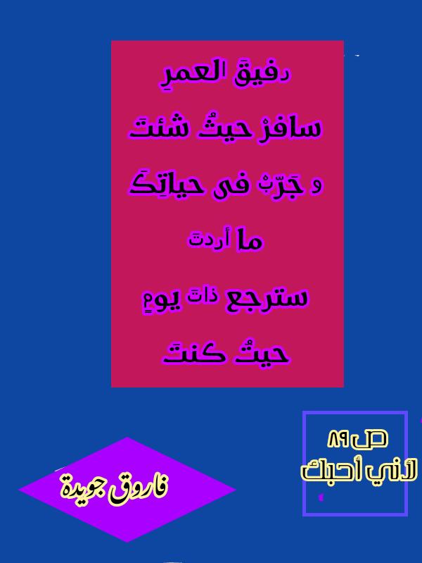 إخترتُ لكم - صفحة 7 Img_2110