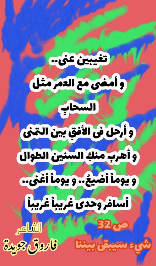 إخترتُ لكم - صفحة 8 Img_2124