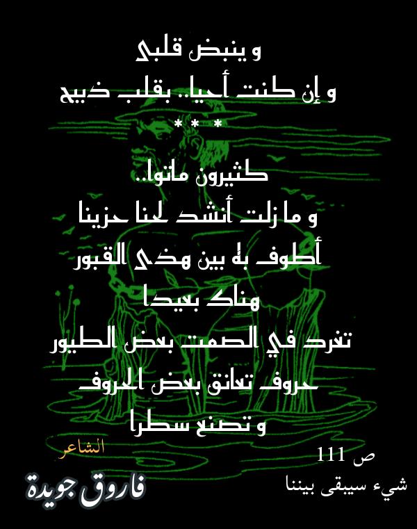 إخترتُ لكم - صفحة 8 Img_2143