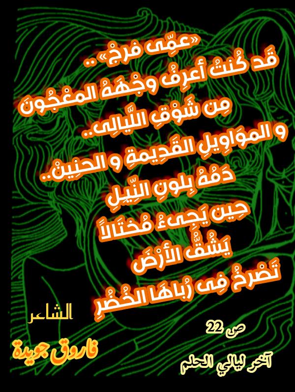 إخترتُ لكم - صفحة 9 Img_2178