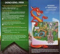 St David's Welsh Festival à Disneyland Paris - Page 17 Img24110