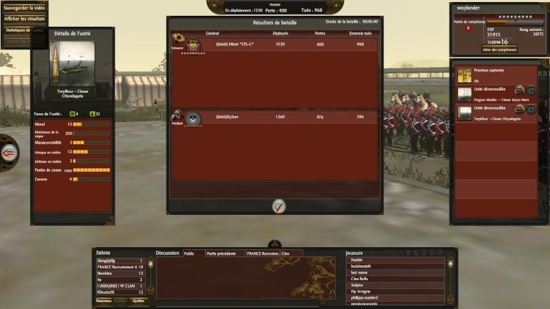 Screen du tournoi shogun 2013-019