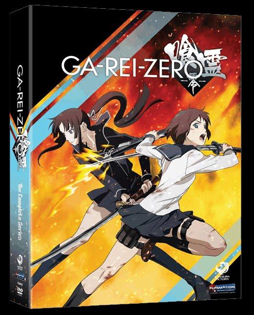 Ga Rei Zéro Gei_re10