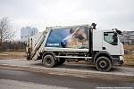 «Друзей не выбрасывают!»: В Калининграде началась акция, посвященная домашним животным Df06ac10